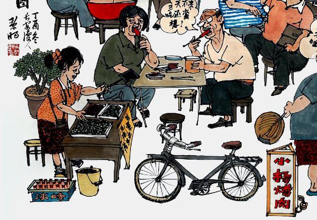 """宋黎明巨幅原创手绘漫画""""小杨烤肉吃货全景漫像图""""现身西安"""