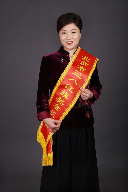 """书法家韩宁宁获2018""""北京市三八红旗奖章"""""""