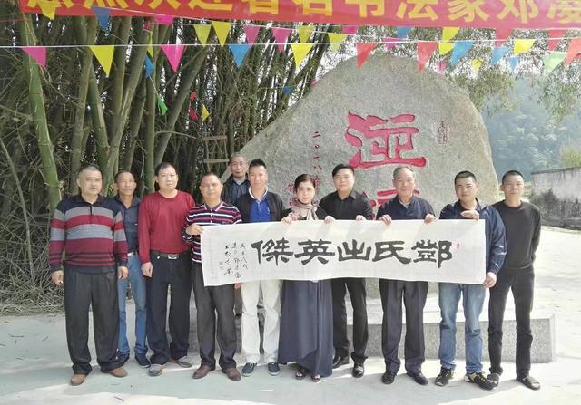 新闻首页 书画资讯     肇庆市广宁县五和镇位于广宁县南部,东接宾亨