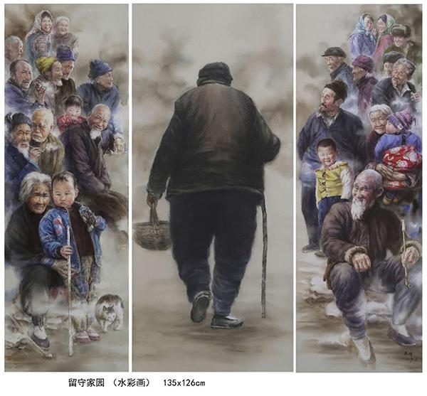 王春晖水彩画《暖月》入选第十三届全国美术作品展览