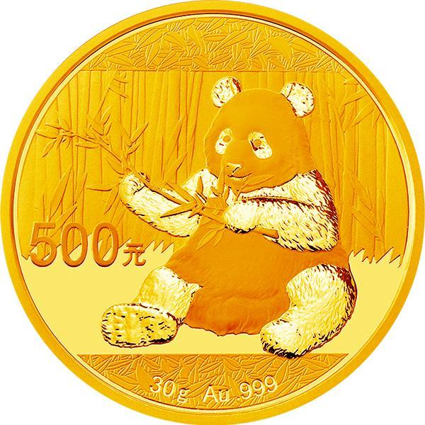 《中國金銀幣標準目錄》將是金銀幣走進大眾參與時代的一把鑰匙