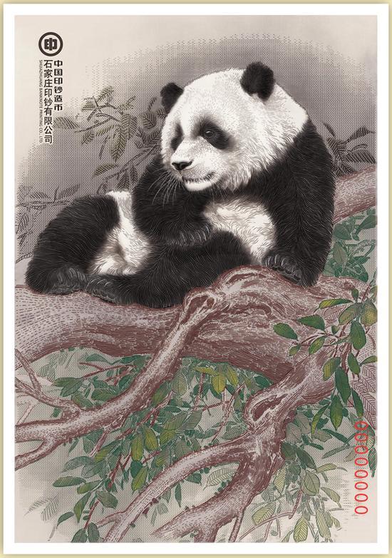 大熊猫钞艺画引领钱币收藏投资新模式