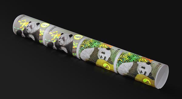 券中有画,画中有诗――赏大熊猫钞艺画有感