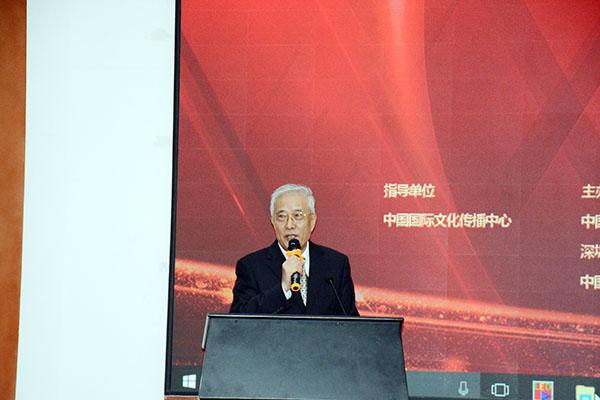 已成功举办两届的深圳收藏文化盛宴再次开锣